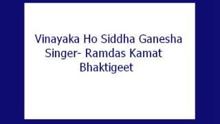 Download Hindi Video Songs - Vinayaka Ho Siddha Ganesha- Ramdas Kamat (Bhaktigeet)