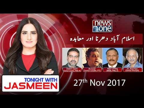 TONIGHT WITH JASMEEN | 27 November 2017 | NewsOne Pk