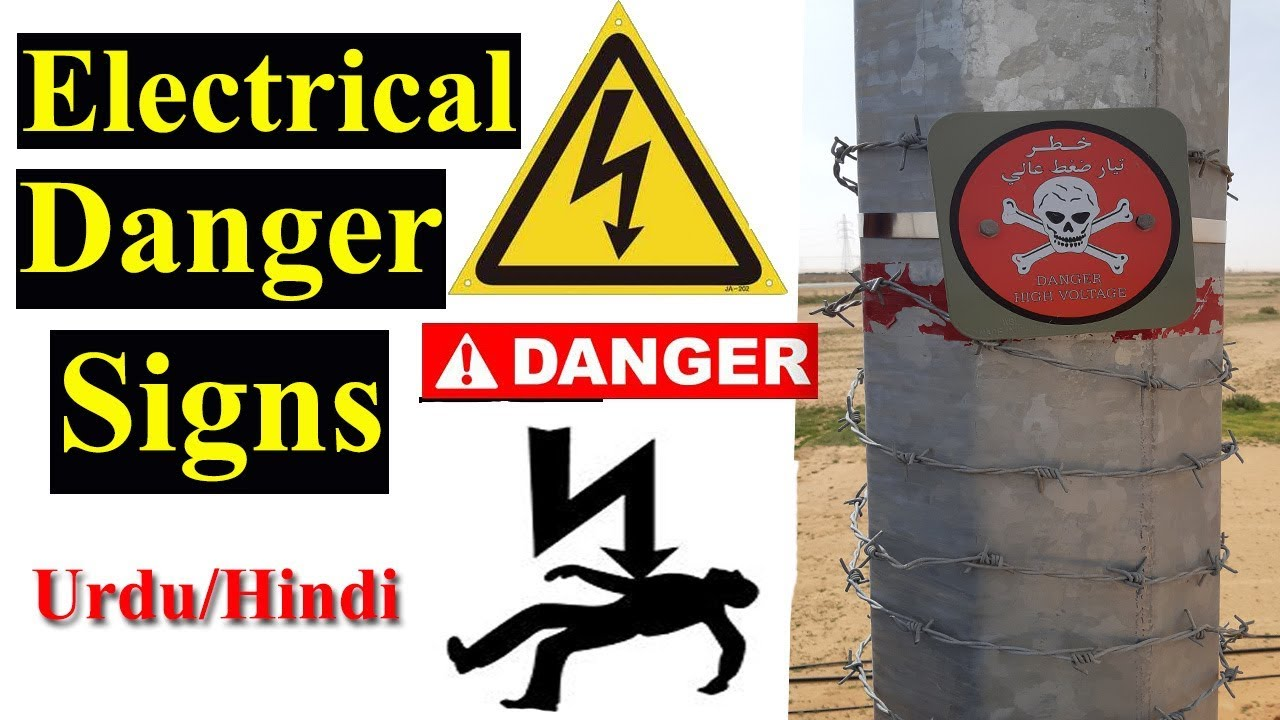 Electrical Safety Tips At Work In Urdu/Hindi | Electrical Danger Signs In  Urdu/Hindi |