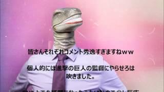 松山ケンイチが珍遊記にて実写映画化の主演!松山ケンイチ、原作者漫☆画...