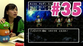 NMB48の石塚朱莉(あんちゅ)がドラゴンクエスト3を実況 Part35 毎週火...