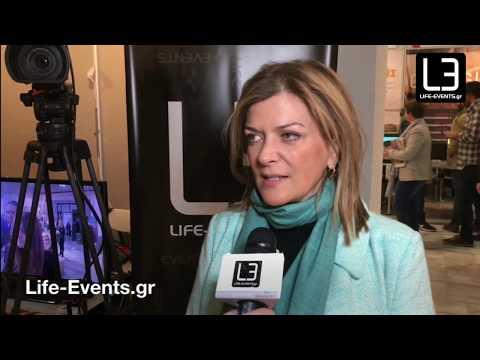 1η Έκθεση Κοινωνικής και Αλληλέγγυας Οικονομίας, ΚΑΛΟ - Athens Expo '17