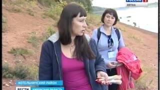 В Кировской области стартовал туристический проект - тур выходного дня (ГТРК Вятка)