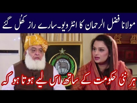 Maulana Fazal Ur Rehman Exclusive Interview | News Talk | 5 July 2018 | Neo News