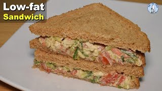 Healthy Sandwich Recipe | Weight Loss Recipes | Diet With Amna