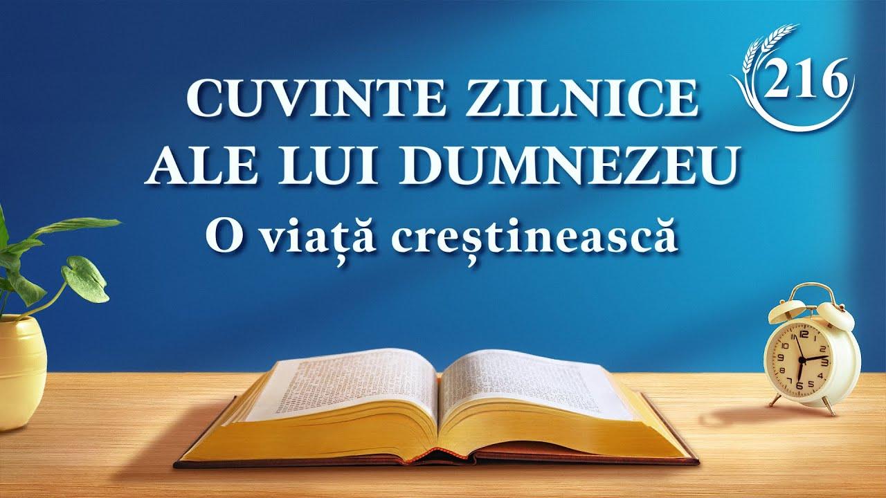 """Cuvinte zilnice ale lui Dumnezeu   Fragment 216   """"Omul poate fi salvat numai în mijlocul gestionării lui Dumnezeu"""""""