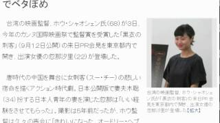 コンタクトレンズ・メガネの【アットスタイル】 いつでもお買い得価格!...