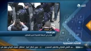 «الشعبية لتحرير فلسطين»: مقاطعة الانتخابات تعبير عن تآكل الثقة في «السلطة».. فيديو