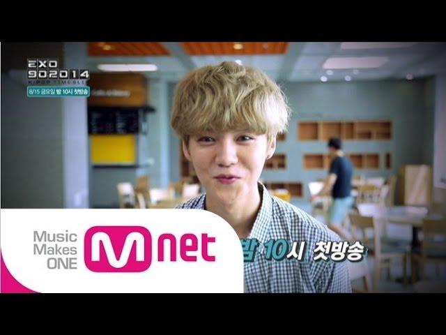 Mnet [EXO 902014] : ???? ??? ??? (EXO File 2)