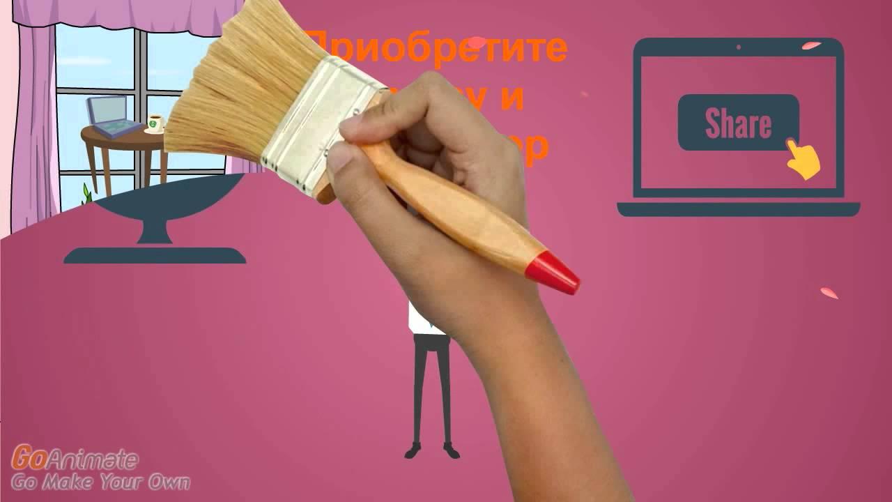 Работа в госструктурах для девушек как узнать девушка модель ip камеры через веб интерфейс