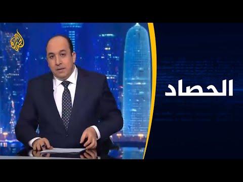 الحصاد- ما حدود التعاون بين تركيا وإيران؟  - نشر قبل 5 ساعة