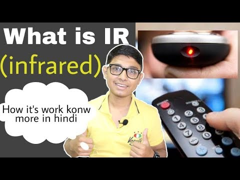 What is IR (infrared) in hindi.