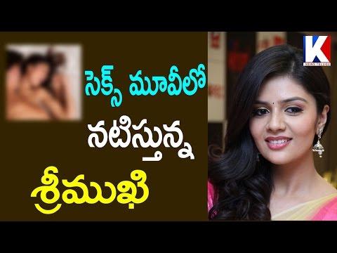 Anchor Srimukhi Acts in Romantic Movie with Avasarala Srinivas || K News