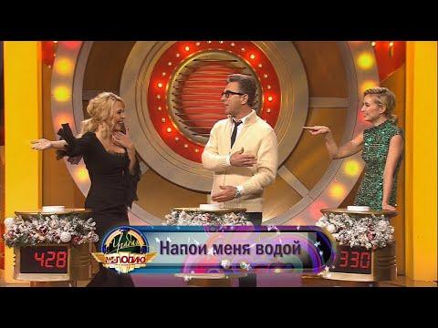 Пелагея, Полина Гагарина и Валерий Сюткин — «Угадай мелодию» 02.01.20