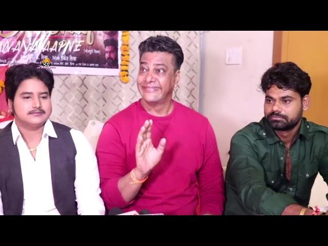 Grand Mahurat Bhojpuri Film