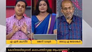 Asianet news SHAMSEER attak rss
