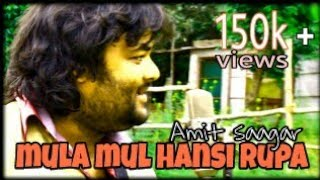 Mula Mul Hansili Rupa | Garhwali fusion | Amit saagar मुला मुल हंसली रूपा अमित सागर