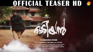 ഒടിയൻ - Odiyan Official Teaser HD | Mohanlal | Manju Warrier | Prakash Raj