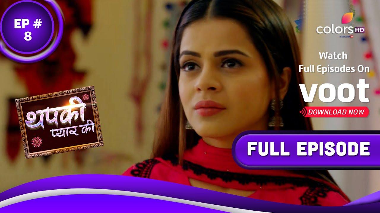 Download Thapki Pyar Ki S2   थपकी प्यार की   Episode 8   12 October 2021