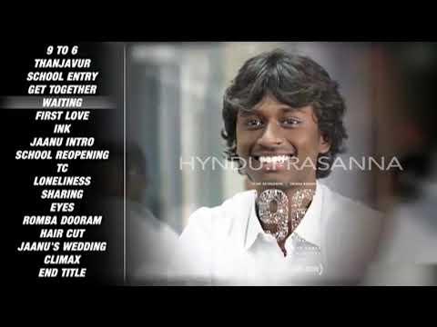 96 Tamil Full Movie  BGM