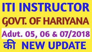 ITI Instructor Recruitment 2019 Haryana     HSSC ITI Instructor 2019     Govt Of Haryana