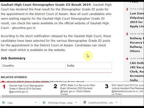 Gauhati High Court Stenographer Grade III Result 2019 Declared @ghconlin...