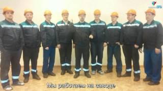 В Фонд от завода / In the Foundation of the plant (DeafSPB)