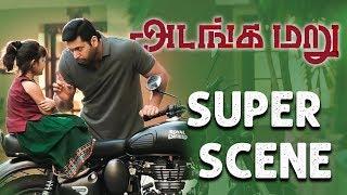 Adanga Maru - Super Scenes Compilation 5   Jayam Ravi   Raashi Khanna