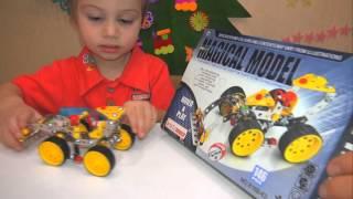 Видео для детей / Металический конструктор / Собираем трактор погрузчик