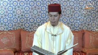 سورة النصر  برواية ورش عن نافع القارئ الشيخ عبد الكريم الدغوش