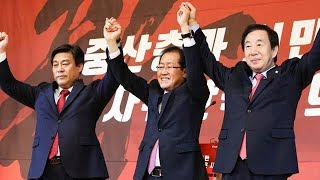 1월 16일 자유한국당 서울시당 신년인사회