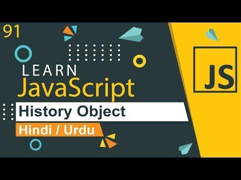 JavaScript History Object Tutorial in Hindi / Urdu thumbnail