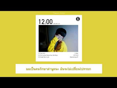 [Thaisub] G. Nine - Tonight (feat. K.vsh)
