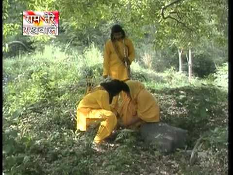 Jinu Raj Savere Milna Si [Full Song] Ram Tere Rakhwala