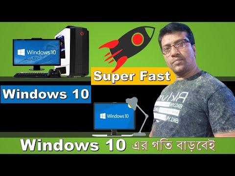 Window 10 Full Optimization: এবার Windows 10 হবে আপনার দাস! সাজিয়ে নিন আপনার মতো করে!