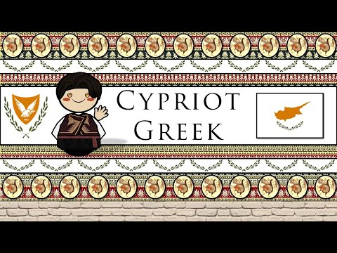The Sound of the Cypriot Greek dialect (Numbers, Greetings & Sample Text)