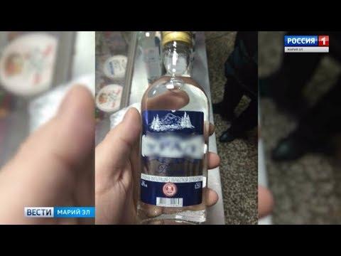 Житель Марий Эл пол года продавал контрафактный алкоголь