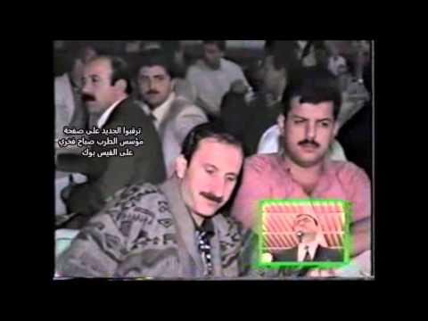 مؤسس الطرب صباح فخري - حفلة ال شمسي عام 1995 - نعم سرى - ياحبيبي عد الينا - 2