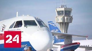 """""""Технофест-2019"""": Россия привезла Су-35 и Бе-200 - Россия 24"""