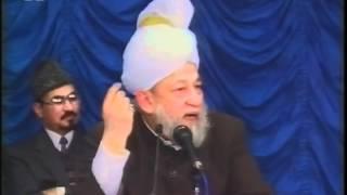 Question and Answer Session (29 Jan 1995, p1) with Hadhrat Mirza Tahir Ahmad ~ Islam Ahmadiyya