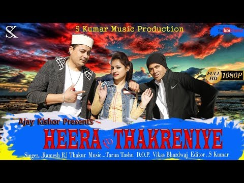 Song...Heera Thakreniye  .singer Ramesh RJ Thakur...