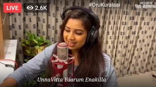 Shreya ghoshal - Unna vitta yarum enakum ila song