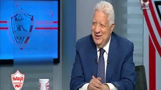 الزمالك اليوم | مرتضى منصور : فصلوني من المدرسة بسبب انتقادي للرئيس جمال عبد الناصر