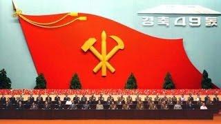 Северная Корея отметила 65-летие Трудовой партии