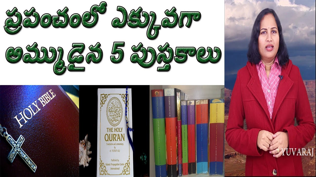 Worlds Top 5 Best Selling Books Of All Time Interesting Facts A