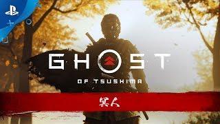 『Ghost of Tsushima』「冥人(くろうど)」トレーラー thumbnail