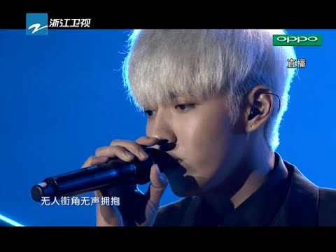 "141231 Wu Yifan ""There Is A Place"" Live"