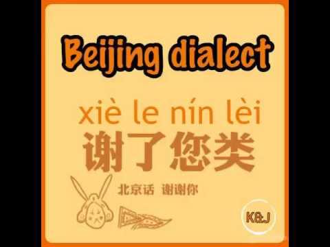 Say hello in Beijing dialect