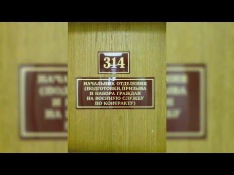 0839. Новогодний Новгородский оперативный - 314 кабинет