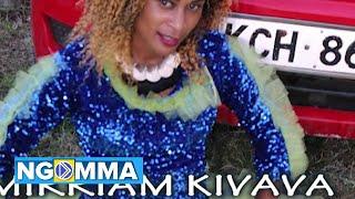 NDUKATATIKE BY MIRRIAM KIVAVA (OFFICIAL AUDIO)